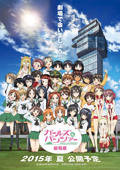 Girls Und Panzer The Movie 2015 1080p BluRay DTS x264-MOOVEE
