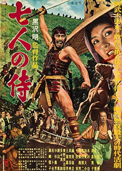 Seven Samurai 1954 1080p INTERNAL BluRay x264-CLASSiC