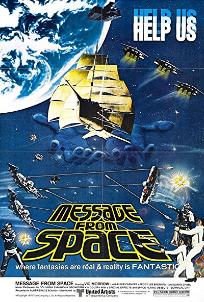 Message From Space 1978 1080p BluRay DTS x264-FGT