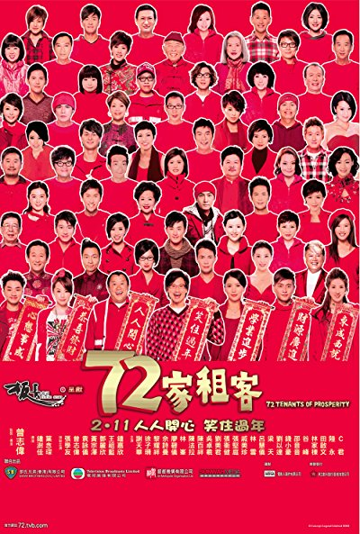 72 Tenants Of Prosperity BluRay 2010 1080p DTS x264-WiKi