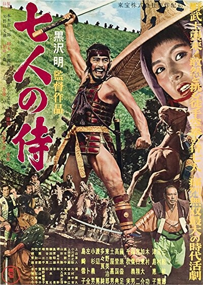 Seven Samurai 1954 Criterion Collection BluRay REMUX 1080p AVC DTS-HD MA 1.0-FraMeSToR