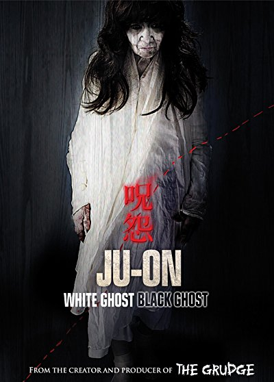 Ju-On Black Ghost 2009 JAPANESE 1080p BluRay DTS x264-FGT