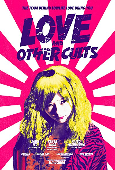 love and other cults 2017 720p BluRay DTS x264-ghouls