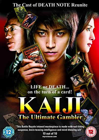 Kaiji The Ultimate Gambler 2009 1080p BluRay DTS x264-WiKi