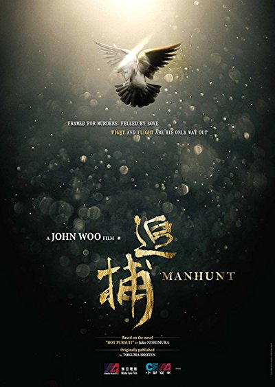 Manhunt 2017 1080p BluRay DD5.1 x264-WiKi