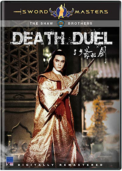 death duel 1977 rerip 720p BluRay FLAC x264-REGRET