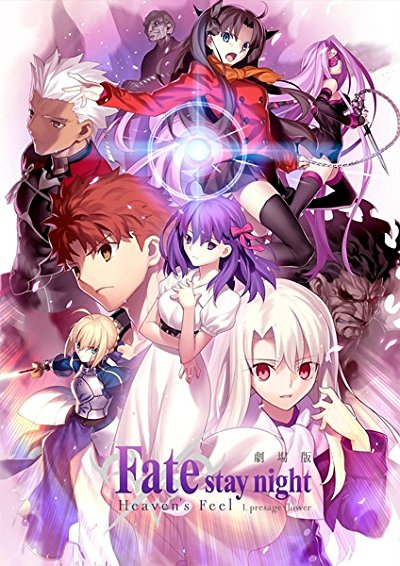 fate stay night heavens feel i presage flower 2017 1080p BluRay DTS x264-haiku