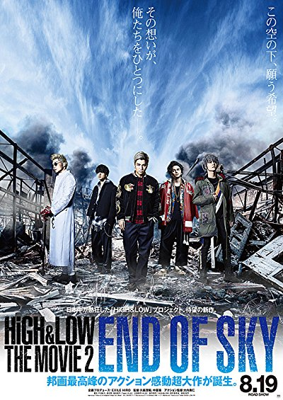 High and Low The Movie 2 2017 1080p BluRay DTS x264-WiKi