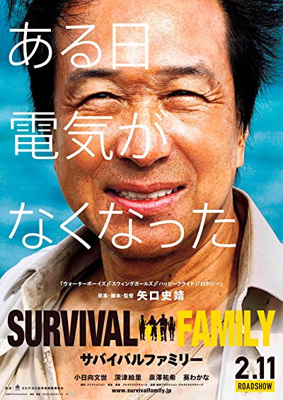 Survival Family 2016 1080p BluRay DD5.1 x264-REGRET