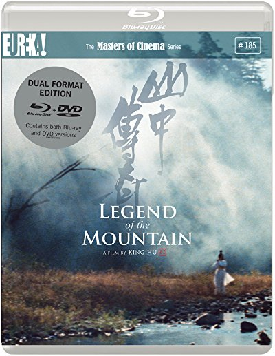 legend of the mountain 1979 1080p BluRay FLAC x264-usury