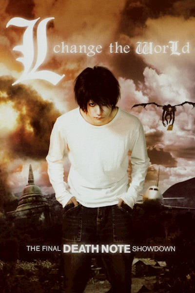 Death Note L Change the World 2008 DEU BluRay REMUX 1080p AVC DTS-HD MA 5.1-ZQ
