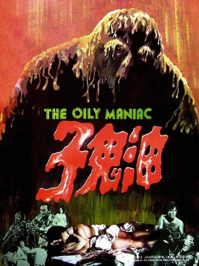 The Oily Maniac 1976 720p BluRay DD2.0 x264-GHOULS