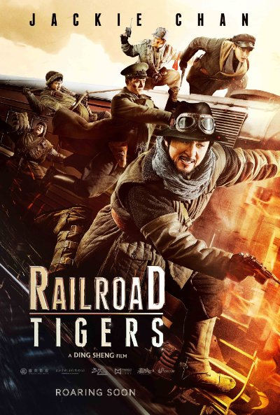 Railroad Tigers 2016 BluRay 1080p DTS x264-CHD