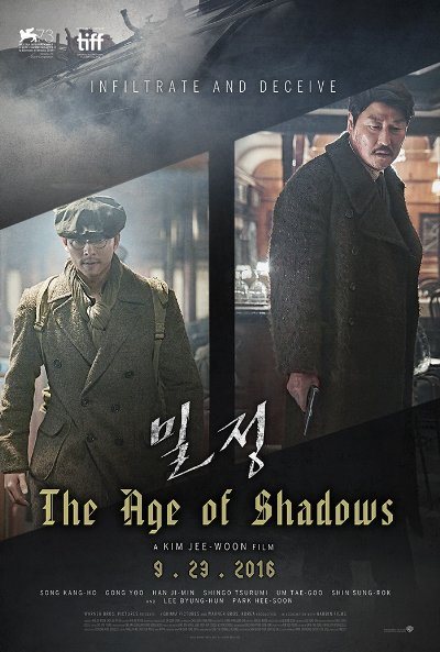 The Age of Shadows 2016 1080p BluRay DTS x264-ROVERS