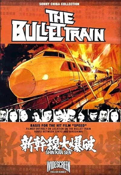 The Bullet Train 1975 1080p BluRay FLAC x264-SADPANDA