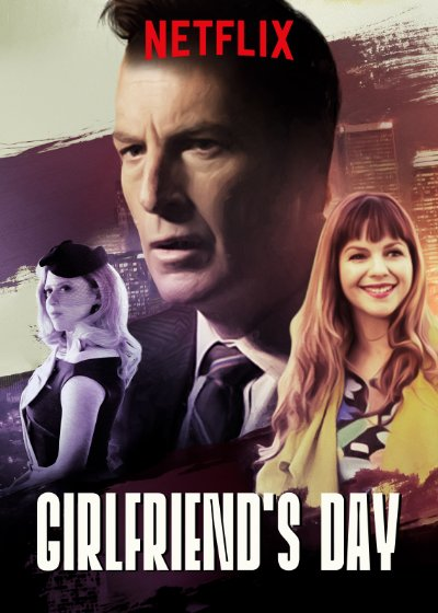 Girlfriends Day 2017 1080p WEB-DL DD5.1 x264-DEFLATE