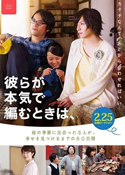 close-knit 2017 720p BluRay DTS x264-usury
