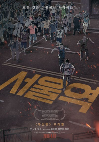 Seoul Station 2016 1080p BluRay DTS x264-USURY