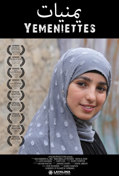 Yemeniettes 2014 SUBBED 720p WEB-DL AAC x264-Ltu