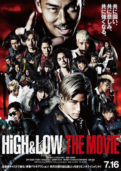 High and Low The Movie 2016 1080p BluRay DTS x264-WiKi