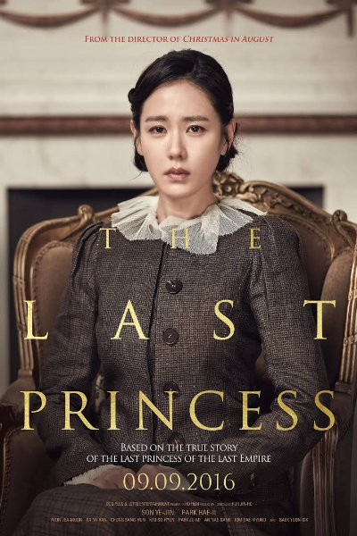 The Last Princess 2016 1080p BluRay DD5.1 x264-DON