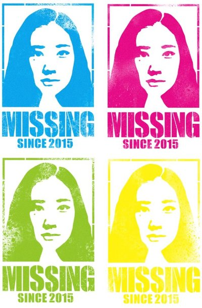 Haruko Azumi Is Missing 2016 720p BluRay DTS x264-WiKi