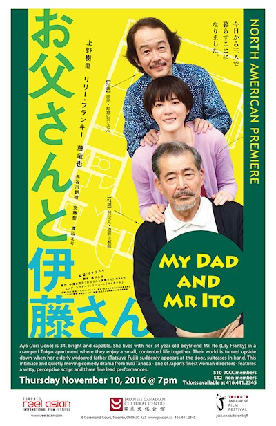 My Dad and Mr Ito 2016 720p BluRay DD5.1 x264-WiKi