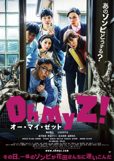 Oh My Zombie 2016 720p BluRay DTS x264-WiKi