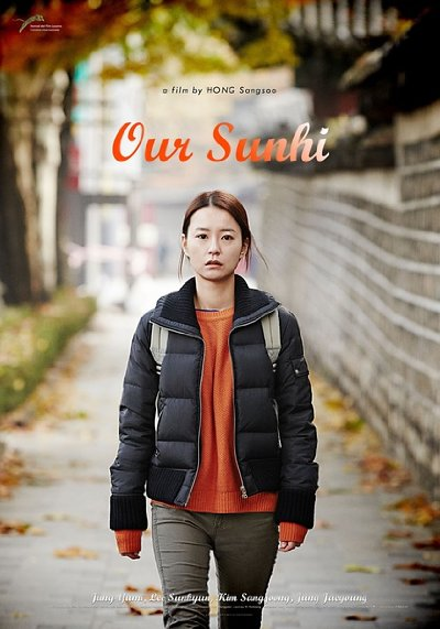 Our Sunhi 2013 1080p BluRay DTS x264-WiKi