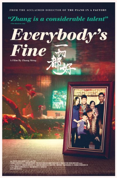 Everybody's Fine 2016 WEB-DL 1080p H264 AAC-CHDWEB