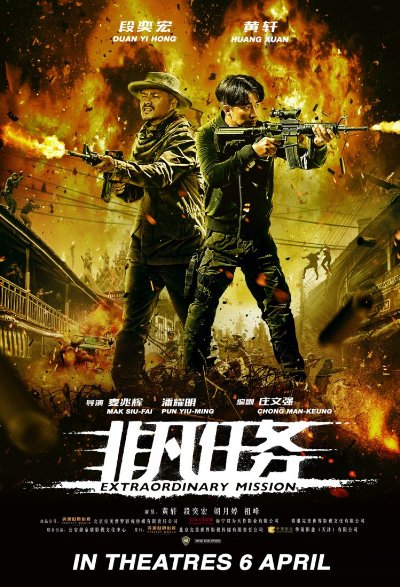 Extraordinary Mission 2017 BluRay 720p DD5.1 x264-CHD