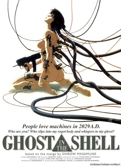 Ghost In The Shell 1995 1080p BluRay DTS x264-MOOVEE