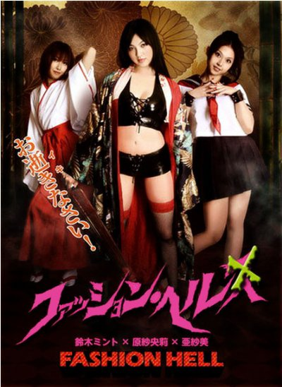 Horny House of Horror 2010 720p BluRay DTS x264-WiKi