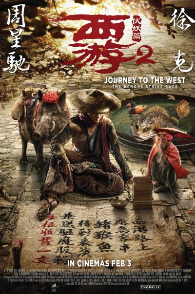Journey to the West The Demons Strike Back 2017 1080p Half-SBS 3D BluRay DTS x264-WiKi