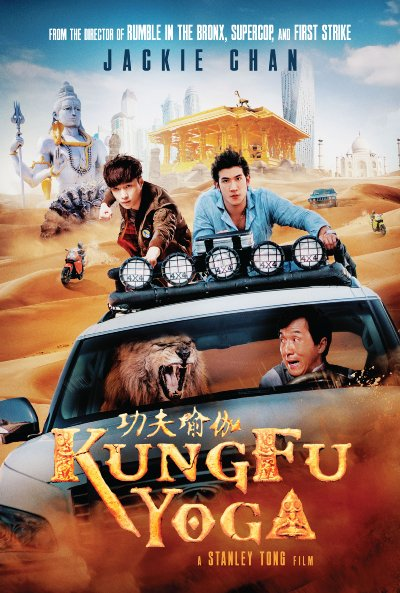 Kung Fu Yoga 2017 BluRay 720p DTS x264-MTeam
