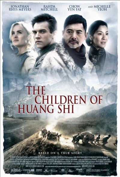 The Children Of Huang Shi 2008 BluRay 1080p DD5.1 x264-WiKi