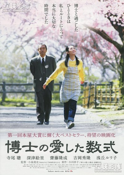 The Professor and His Beloved Equation 2006 1080p BluRay DTS x264-WiKi
