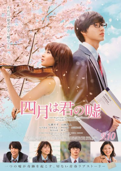 Your Lie in April 2016 1080p BluRay DTS x264-WiKi