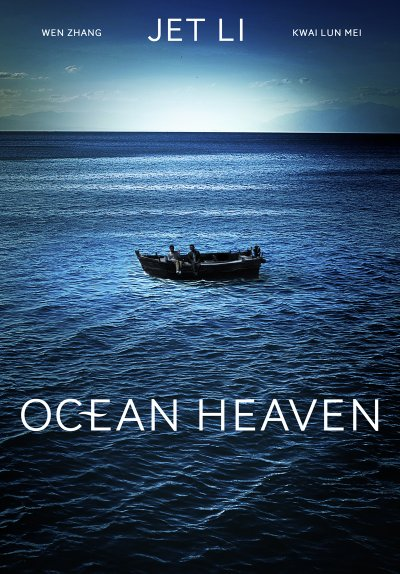 Ocean Heaven 2010 Chinese 720p BluRay DTS x264-SPRiNTER