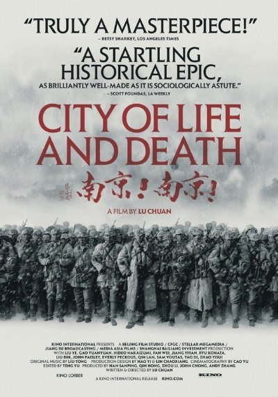 City of Life and Death 2009 Chinese 1080p BluRay DTS x264-WiKi