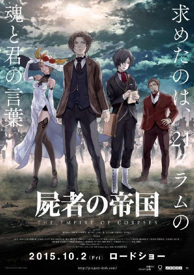 The Empire of Corpses 2015 RERiP 1080p BluRay DD5.1 x264-SADPANDA