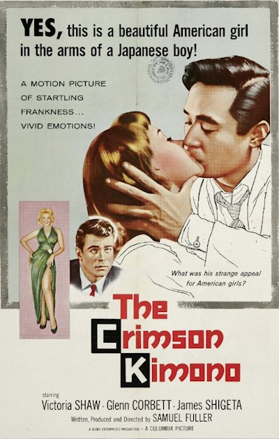 The Crimson Kimono 1959 BluRay REMUX 1080p AVC FLAC2.0-EPSiLON