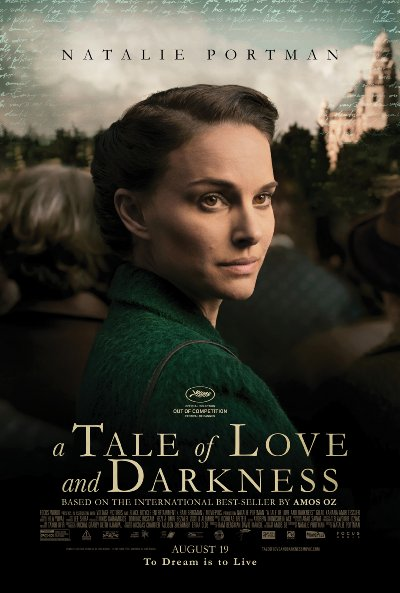 A Tale of Love and Darkness 2015 1080p BluRay DTS x264-USURY