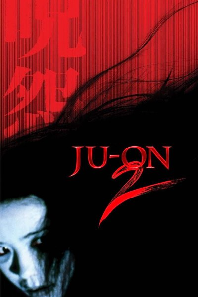 Ju-On The Grudge 2 2003 JAPANESE 1080p BluRay DTS x264-FGT