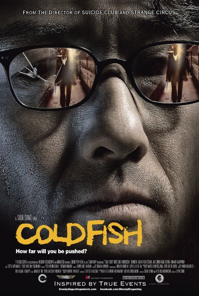 Cold Fish 2010 Japanese BluRay 1080p DTS x264-CHD