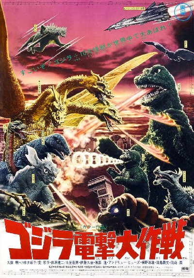 Destroy All Monsters 1968 Japanese 720p BluRay FLAC x264-SADPANDA
