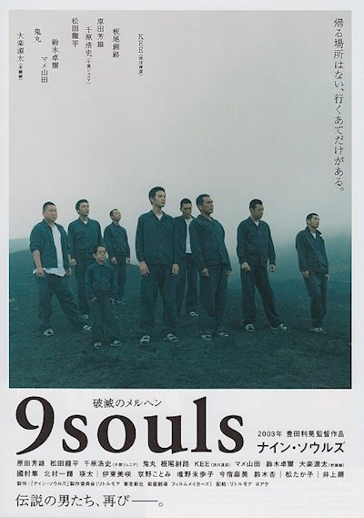9 Souls 2003 Japanese 1080p BluRay DTS x264-USURY