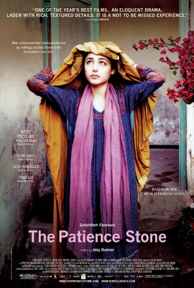 The Patience Stone 2012 Persian 1080p BluRay DTS x264-RUT