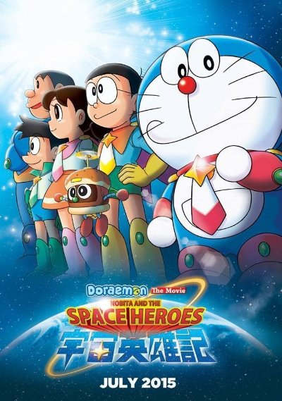 Doraemon Nobita and the Space Heroes 2015 Japanese 1080p BluRay DD5.1 x264-WiKi