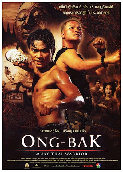 Ong Bak The Thai Warrior 2003 1080p BluRay DTS-HD MA x264 HQ-TUSAHD